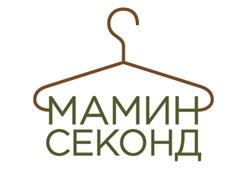 Интернет-магазин Мамин Секонд